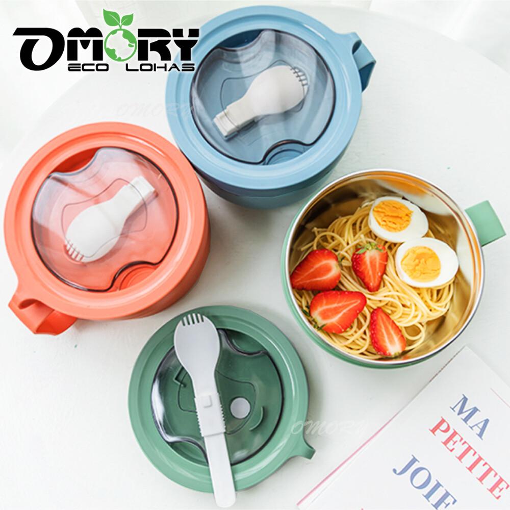 omory#304不鏽鋼圓型保鮮隔熱碗(附蓋/附匙)850ml-3色任選