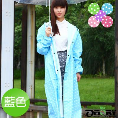【OMORY】時尚輕薄圓點風衣/雨衣(附透明收納袋) (5折)