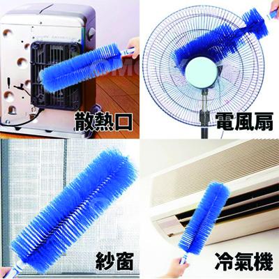 風扇/氣窗灰塵長筒清潔刷-藍色 (2.8折)