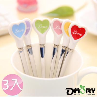 【OMORY】LOVE愛心陶瓷茶勺/湯匙(隨機3入) (2折)