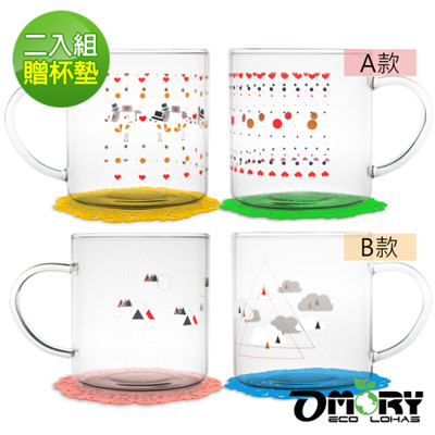 【OMORY】耐熱玻璃馬克杯375ml-2入組(贈杯墊) (2.5折)