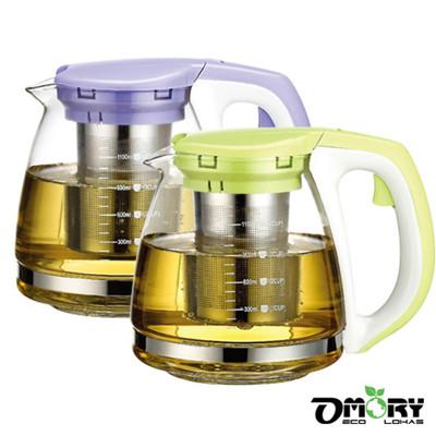 【OMORY】耐熱玻璃張弓壺/茶壺/咖啡壺(附濾網)-1100ml(2色) (5.6折)