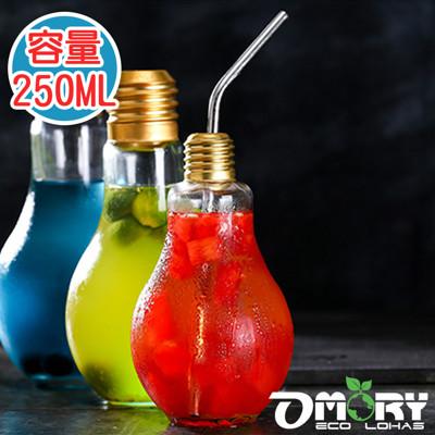 【OMORY】創意燈泡造型玻璃水杯-250ml (1.6折)