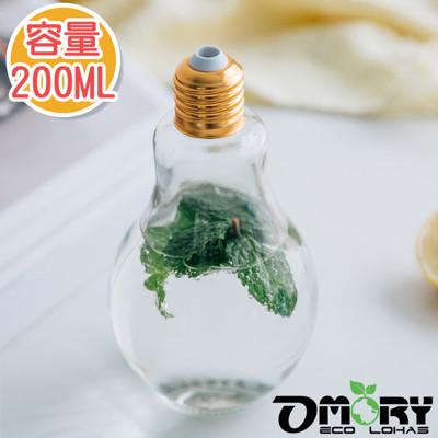 【OMORY】創意燈泡造型玻璃水杯-200ml (1.8折)