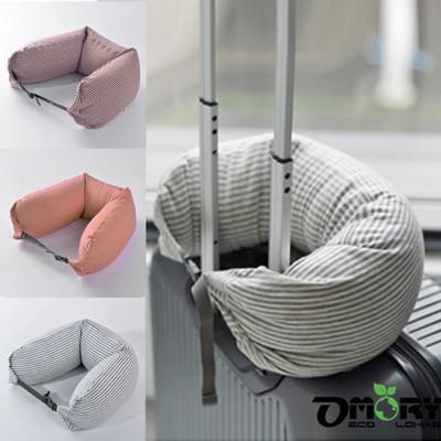 【OMORY】無印風U型護頸枕/靠枕 4款任選 (4.1折)