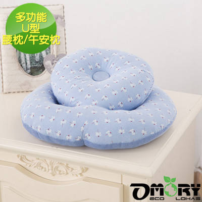 【OMORY】蒲公英多功能U型頸枕/腰枕/午安枕-3色 (5折)