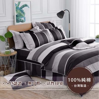 【雙人床包】台灣製頂級采風純棉系列三件式床包/5X6.2尺/簡約無印