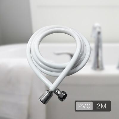 【防爆款】2.0米 白色PVC防爆蓮蓬頭軟水管/淋浴軟管/淋浴管/水管/蓮蓬頭配件 (7.5折)