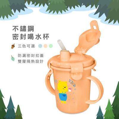 【台灣製】晉兒 祝福森林  兒童小孩304不鏽鋼密封喝水杯 水壺 環保水壺 (7.5折)