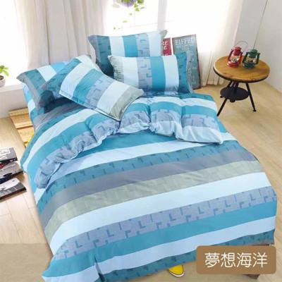 歐風典雅精梳棉單人/雙人/雙人加大床包組 (5.5折)