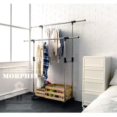 莫菲思 不鏽鋼雙桿衣架 (7折)