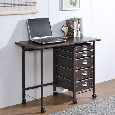 【附輪設計/台灣製可折收成櫃】逸洋 折疊公文櫃收納桌(棕色)抽屜 辦公桌 工作桌 (7折)