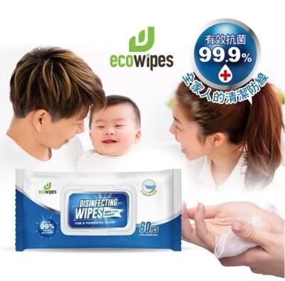 【現貨秒出優惠價】外銷美國的品牌 -Ecowipes 酒精擦抗菌濕紙巾 60抽/包 (3.8折)