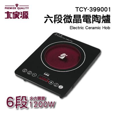 大家源 微晶電陶爐(觸控式) TCY-399001 (8.1折)