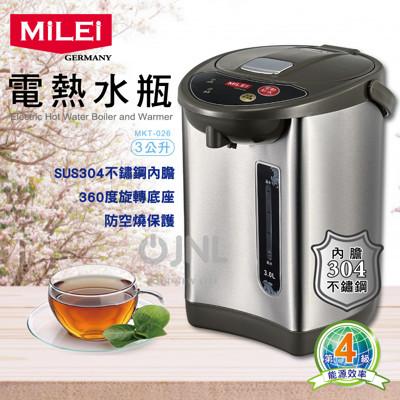 【MILEI 米徠】3L 電熱水瓶 MKT-026贈檸檬酸一年份 (8.1折)