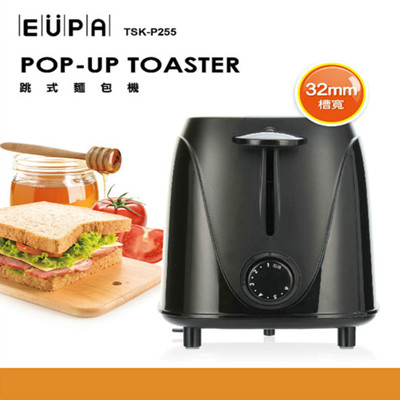 EUPA 優柏-跳式烤麵包機(TSK-P255) (7.6折)