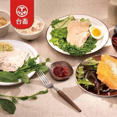 台畜 絕世好雞胸即食雞胸肉 川味椒麻/屏東麻油/青檸紅藜+毛豆組 (5.5折)