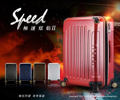 尊榮碳纖維紋 II 20吋PC鏡面行李箱 (2折)