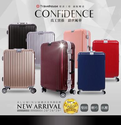【Travelhouse】爵世風華 20吋PC鋁框鏡面行李箱 (5.9折)