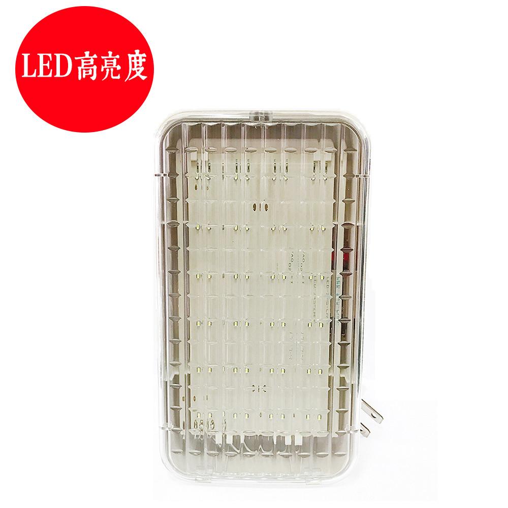 防災專家台灣製-消防署認證 led壁掛式緊急照明燈