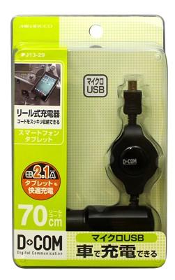 日本MIRAREED 2.1A MICRO USB車充 伸縮充電線 加贈~ TYPE C 轉接頭! (4.2折)