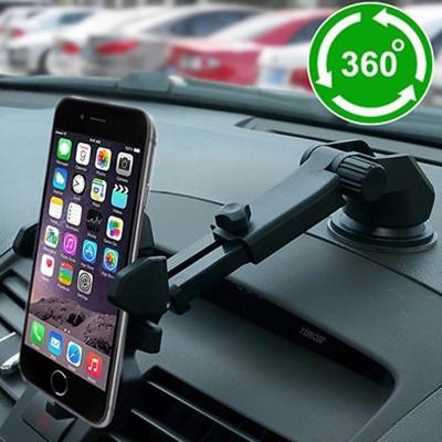 魔力矽膠吸盤手機架~儀表板.玻璃 非平面也可使用~車用手機架 (1.5折)