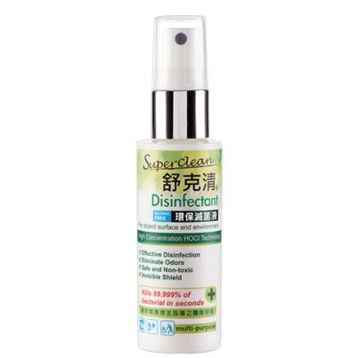 【舒克清】SNQ環保滅菌液 Disinfectant 50ml 防疫隨身瓶 (5.3折)