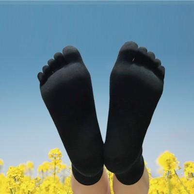 伊登詩氧化鋅竹炭除臭五趾襪 具遠紅外線功能抗菌除臭 (6.6折)