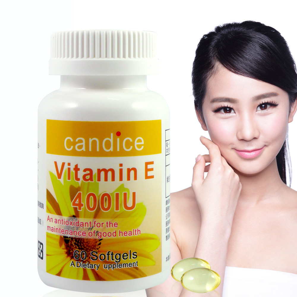 candice康迪斯優質生活維生素e膠囊 (60顆/瓶)