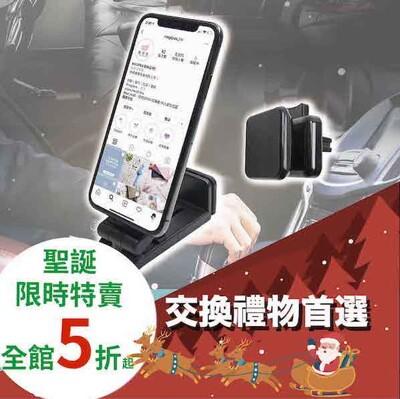【美極品Magipea】 聖誕禮物 交換禮物 車用磁吸手機旅行支架組360度汽車用品磁力手機架 (7.3折)