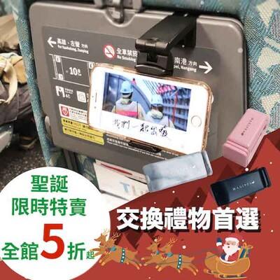 【美極品Magipea】聖誕慶交換禮物No1 懶人支架 車用夾具 360度旅行支架 追劇神器 (6.1折)