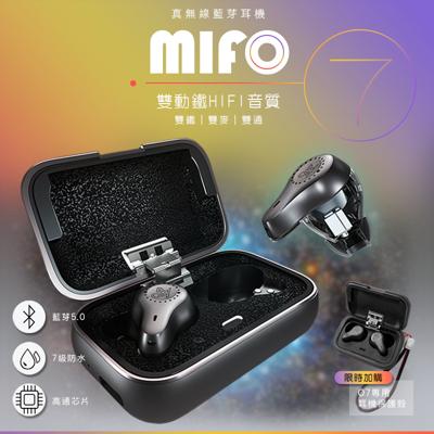 魔浪 mifo o7 藍芽5.0 藍芽耳機 迷你藍芽耳機 運動耳機 真無線藍芽 (6.3折)