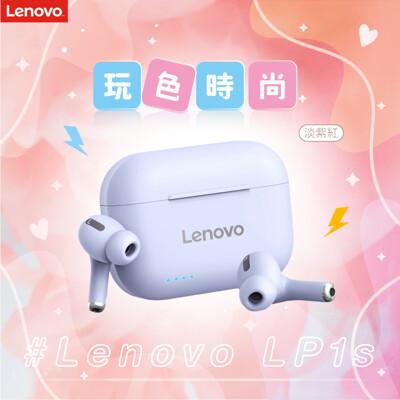唯一正版授權 lenovo聯想 lp1s 入耳式 降噪 運動耳機 真無線藍牙耳機 迷你耳機 (2.9折)