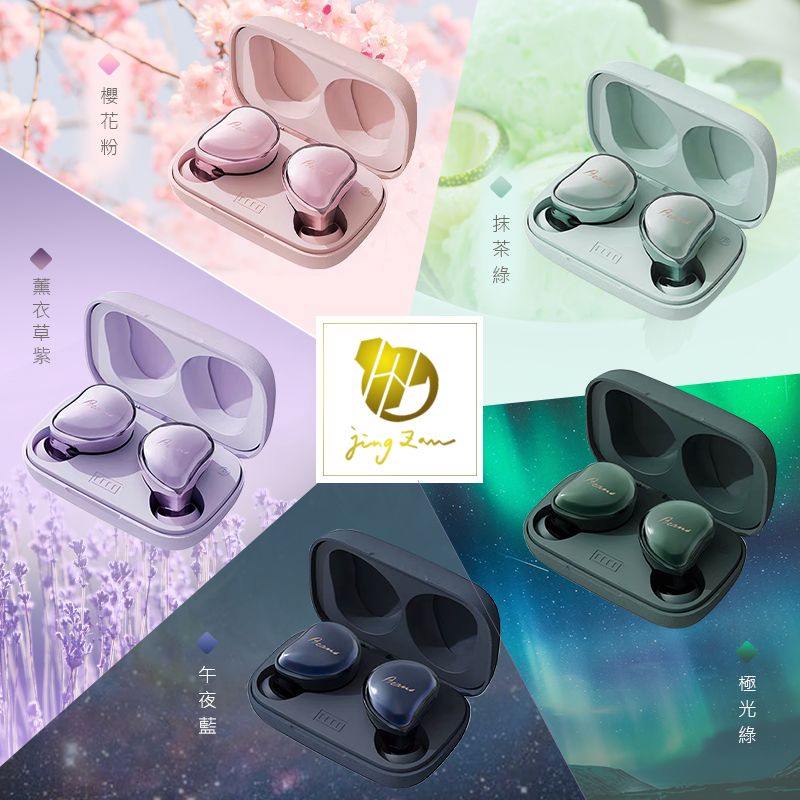 真無線藍芽耳機動聽自如 煥然一聲挑戰全網最美 藍芽耳機 真空電鍍 運動耳機 藍牙5.0