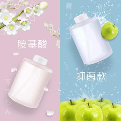 洗手液 小米米家 自動感應洗手機補充液 智能 家用  感應式 泡沫洗手器 皂液器 自動泡沫 滋潤 (8折)