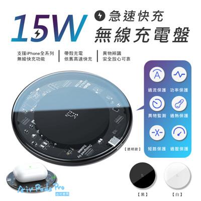 倍思 Baseus 15W快充 極簡無線充電盤 無線充 輕巧 智能 充電器 (5折)