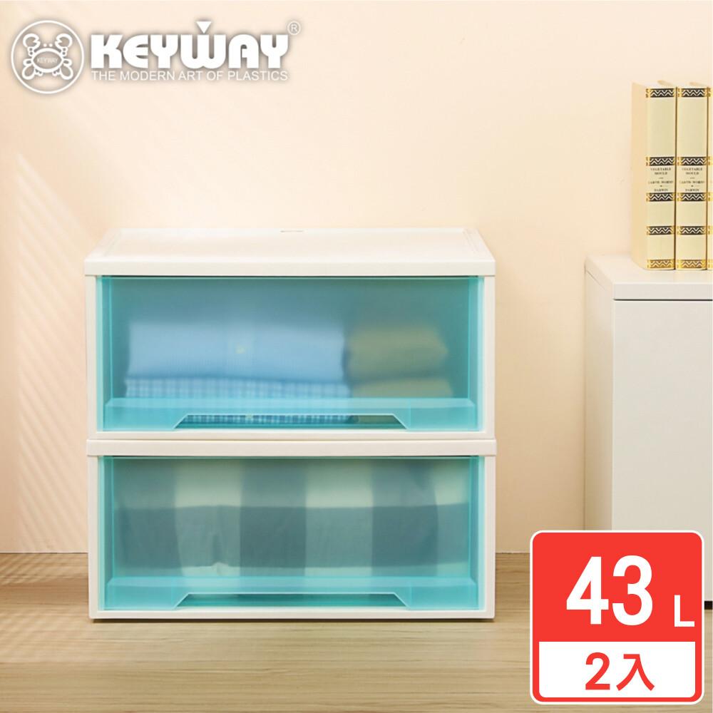 keyway聯府治崎抽屜整理箱43l 買一送一 收納好幫手/聯府原廠 mit