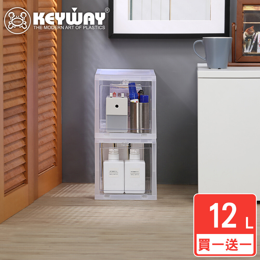 keyway聯府托特前拉式整理箱12l (買一送一) 收納好幫手/聯府原廠 mit