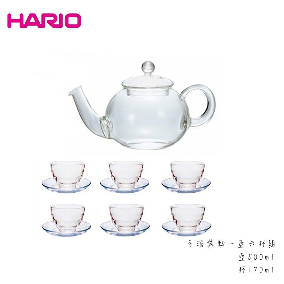 hario 多瑙舞動一壺六杯盤組 800ml 耐熱玻璃