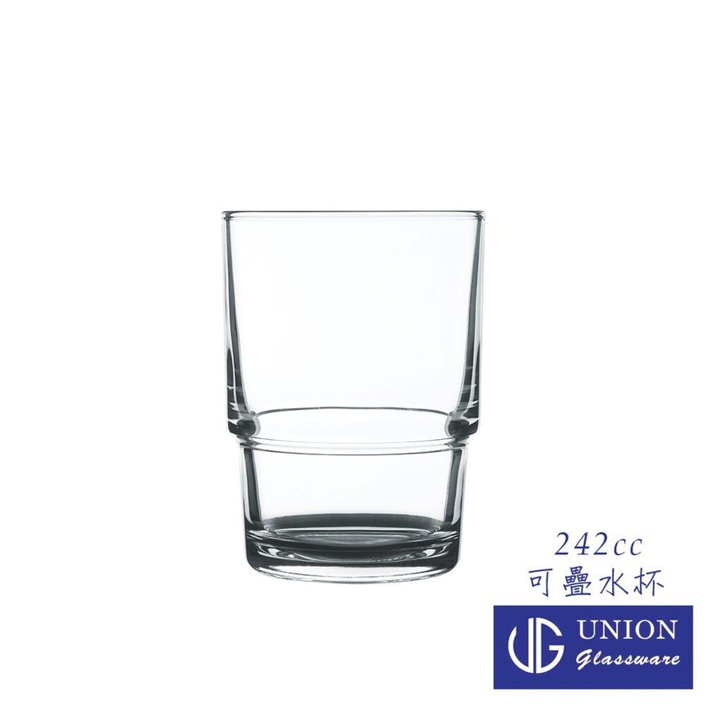 泰國union 可疊水杯 水杯 酒杯 飲料杯 茶杯 可疊杯 玻璃杯 242ml