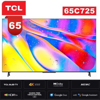 【TCL】65吋4K 連網聲控安卓電視65C725送二好禮:AirTag(藍芽追蹤器)+基本安裝 (9折)