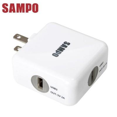 【SAMPO聲寶】 雙USB 3.1A旅行用充電器(DQ-U1202UL) (8.4折)