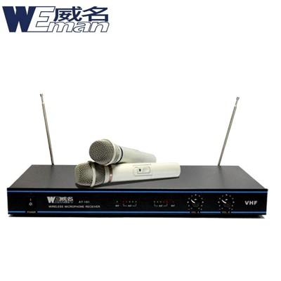 【WEMAN威名】超高雙頻無線麥克風組(AT-101) (8.8折)