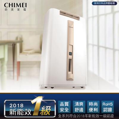 【CHIMEI 奇美】12L時尚美型新一級能效節能除濕機 RH-12E0RM送櫻花野餐便當袋 (8.6折)