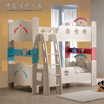 【德泰傢俱工廠】星空彩虹3.5尺兒童雙層床 (7.7折)