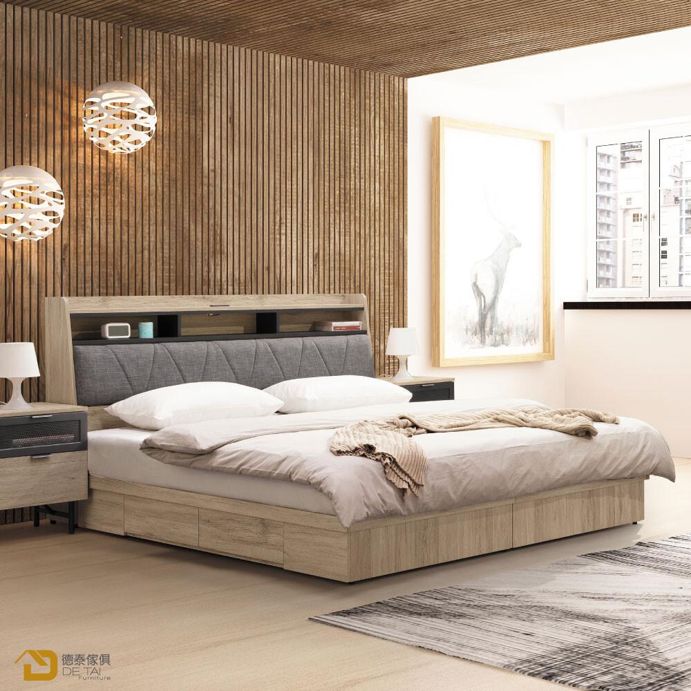 d&t 德泰傢俱 melbourne5尺雙人二抽收納床組 a023-b25-02+03