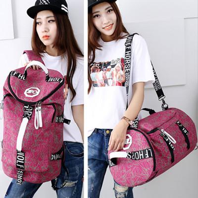 旅行背包手提側背後背三用包包筆電後背包學生書包--夏日時光 (7.7折)