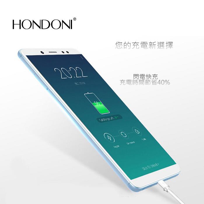 hondoni type-c 耐彎折金屬高速3a充電線