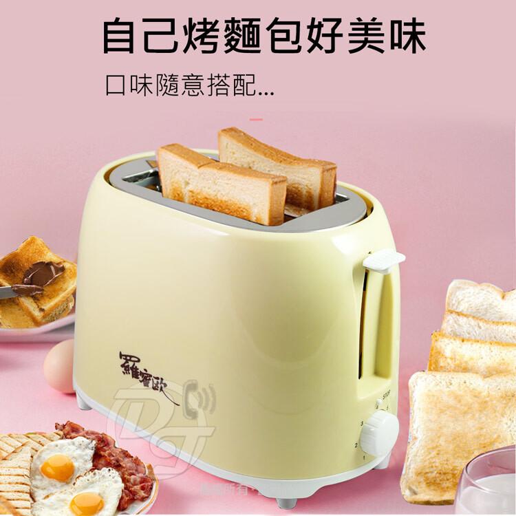 羅蜜歐全自動雙面烤麵包機 to-1613
