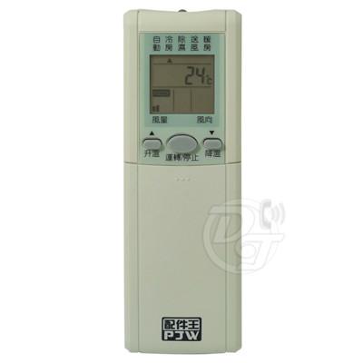 PJW 聲寶SAMPO專用型冷氣遙控器 RM-SA02A~ 中文顯示.操作容易 ~ (8.4折)